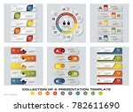 collection of 6 design colorful ... | Shutterstock .eps vector #782611690