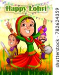 punjabi people celebrating... | Shutterstock .eps vector #782624359