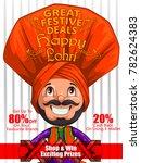 punjabi people celebrating... | Shutterstock .eps vector #782624383