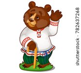animated bear in clothes... | Shutterstock .eps vector #782637268