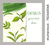 banner design with tea leaves... | Shutterstock .eps vector #782660068