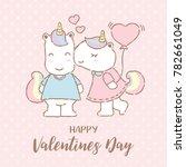 cute unicorn kissing her... | Shutterstock .eps vector #782661049