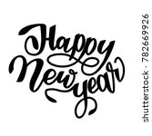 happy new year modern... | Shutterstock .eps vector #782669926