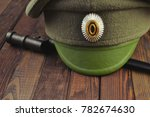 russian world war  revolution... | Shutterstock . vector #782674630