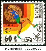 ukraine   circa 2017  a postage ... | Shutterstock . vector #782689330