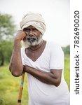 amravati  maharashtra  india 14 ... | Shutterstock . vector #782690020