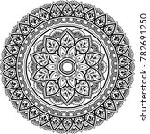 mandala pattern black and white ... | Shutterstock .eps vector #782691250
