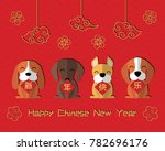 2018 chinese new year greeting... | Shutterstock .eps vector #782696176