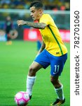 philippe coutinho during the... | Shutterstock . vector #782701060