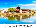 suzhou tang town river side of... | Shutterstock . vector #782734690