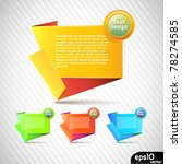 vector colorful stickers with... | Shutterstock .eps vector #78274585
