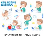 little boy and his daily... | Shutterstock . vector #782746048