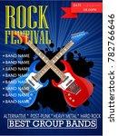 rock festival banner design... | Shutterstock .eps vector #782766646