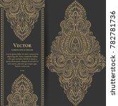 golden vintage greeting card on ...   Shutterstock .eps vector #782781736