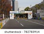 osaka japan november 2017 ...   Shutterstock . vector #782783914