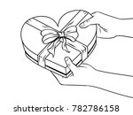 red gift box in form of heart... | Shutterstock .eps vector #782786158