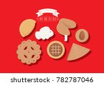 chinese new year cookies... | Shutterstock .eps vector #782787046