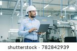 chief engineer in the hard hat... | Shutterstock . vector #782842939