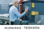 chief engineer  operator... | Shutterstock . vector #782843056