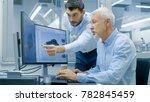 industrial designer has...   Shutterstock . vector #782845459