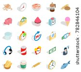 cure icons set. isometric set... | Shutterstock . vector #782846104