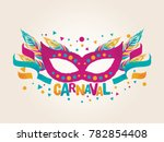 popular event in brazil.... | Shutterstock .eps vector #782854408