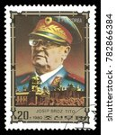 Small photo of DPR Korea - circa 1980: Stamp printed by Korea, Color edition on Eminent personalities, Shows portrait of Josip Broz Tito, circa 1980