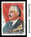 Small photo of DPR Korea - circa 1981: Stamp printed by Korea, Color edition on Eminent personalities, Shows portrait of Georgi Dimitrov, circa 1981