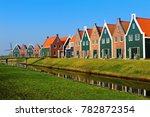 colored houses of marine  park... | Shutterstock . vector #782872354