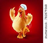 chef chicken vector | Shutterstock .eps vector #782879368