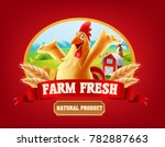 chicken banner illustration | Shutterstock .eps vector #782887663