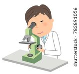 male in a white lab coat with... | Shutterstock .eps vector #782891056