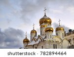 Moscow  Russia   Beautiful...