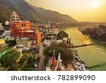 rishikesh  yoga city india ...   Shutterstock . vector #782899090