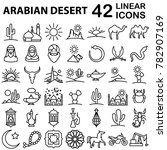 big set of arabian and... | Shutterstock .eps vector #782907169