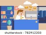 businessman download a folder... | Shutterstock .eps vector #782912203