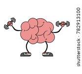 brain with dumbbells cartoon | Shutterstock .eps vector #782913100