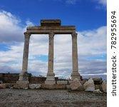 Small photo of Ancient city of Laodicea near Denizli