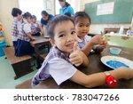 bangkok city  thailand   dec... | Shutterstock . vector #783047266