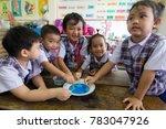 bangkok city  thailand   dec... | Shutterstock . vector #783047926