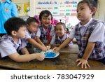 bangkok city  thailand   dec... | Shutterstock . vector #783047929