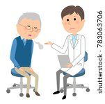 the male of the white coat... | Shutterstock .eps vector #783063706
