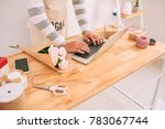 male florist working with... | Shutterstock . vector #783067744