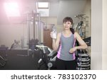 fitness room  pause between... | Shutterstock . vector #783102370