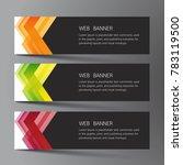 web banner set design. inspired ...   Shutterstock .eps vector #783119500