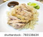 hainanese chicken rice or... | Shutterstock . vector #783138634