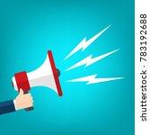 hand holding megaphone | Shutterstock .eps vector #783192688