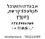 hebrew vector font  ... | Shutterstock .eps vector #783216589