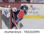 zagreb  croatia   december 28 ...   Shutterstock . vector #783232090