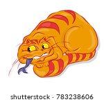 cartoon cat with fish | Shutterstock .eps vector #783238606